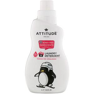 Аттитуде, Little Ones, Laundry Detergent, Fragrance-Free, 33.8 fl oz (1 l) отзывы
