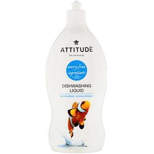Аттитуде, Dishwashing Liquid, Wildflowers, 23.7 fl oz (700 ml) отзывы покупателей
