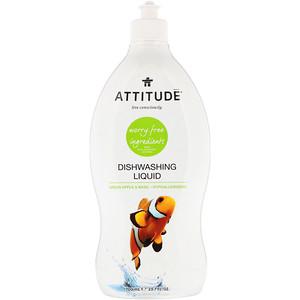 Аттитуде, Dishwashing Liquid, Green Apple & Basil, 23.7 fl oz (700 ml) отзывы