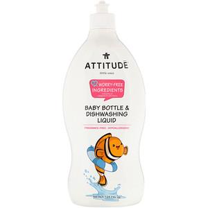 Аттитуде, Little Ones, Baby Bottle & Dishwashing Liquid, Fragrance-Free, 23.7 fl oz (700 ml) отзывы