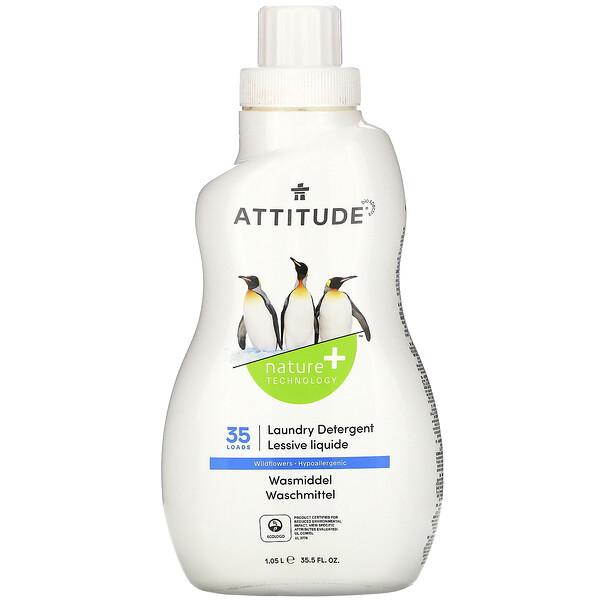 ATTITUDE, 洗衣液,芬芳野花香,可供 35 次使用,33.5 液量盎司(1.05 升)