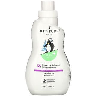 ATTITUDE, Little Ones,洗衣液,甜甜的搖籃曲,35 次,35.5 液量盎司(1.05 升)
