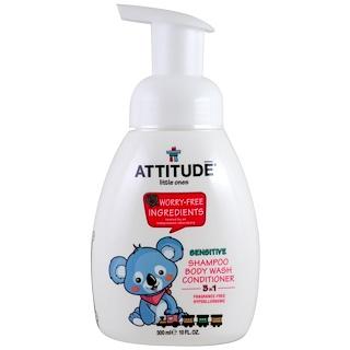 ATTITUDE, Little Ones, 3 in 1 Shampoo, Body Wash, Conditioner, Fragrance Free, 10 fl oz (300 ml)