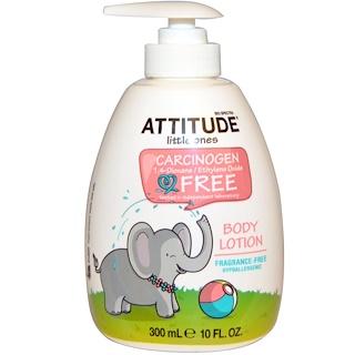 ATTITUDE, Little Ones, Body Lotion, Fragrance-Free, 10 fl oz (300 ml)