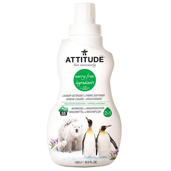 ATTITUDE, Laundry Detergent & Fabric Softener, Mountain Essential, 35.5 fl oz (1.05 l) (Discontinued Item)