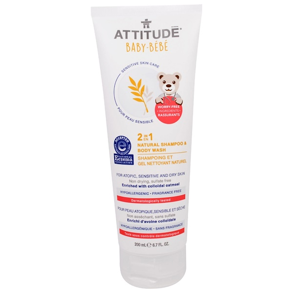 ATTITUDE, Baby, 2 in 1, Natural Shampoo & Body Wash, 6.7 fl oz (200 ml) (Discontinued Item)
