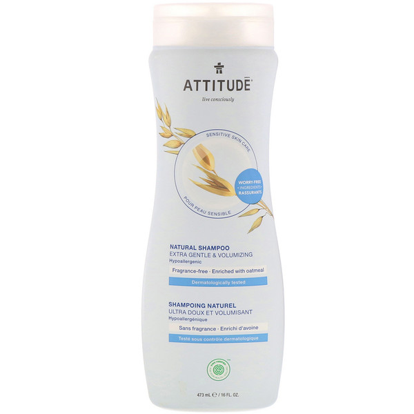 ATTITUDE, Natural Shampoo, Extra Gentle & Volumizing, Fragrance-Free, 16 fl oz (473 ml)