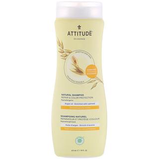 ATTITUDE, Natural Shampoo, Repair & Color Protection, Argan Oil, 16 fl oz (473 ml)