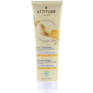 ATTITUDE, Natural Conditioner, Repair & Color Protection, Argan Oil, 8 fl oz (240 ml)