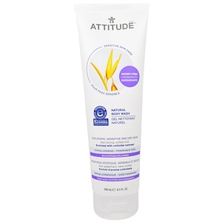 ATTITUDE, Sensitive Skin Care, Natural Body Wash, 8.1 fl oz (240 ml)