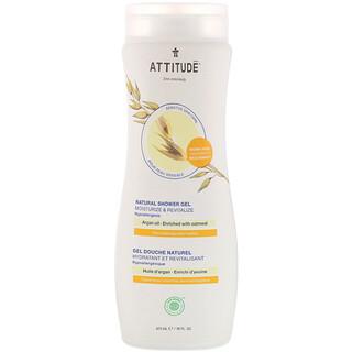 ATTITUDE, Natural Shower Gel, Moisturize & Revitalize, Argan Oil, 16 fl oz (473 ml)