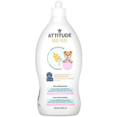ATTITUDE Baby, Natural Baby Bottle & Dishwashing Liquid, 23.6 fl oz (700 ml)