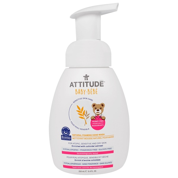 ATTITUDE, Sensitive Skin Care, Baby, Natural Foaming Hand Wash, Fragrance Free, 8.4 fl oz (250 ml) (Discontinued Item)