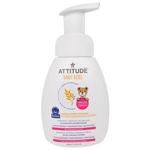 Аттитуде, Sensitive Skin Care, Baby, Natural Foaming Hand Wash, Fragrance Free, 8.4 fl oz (250 ml) отзывы