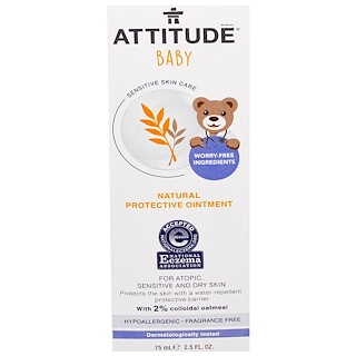 ATTITUDE, Sensitive Skin Care, Baby, Natural Protective Ointment, Fragrance Free, 2.5 fl oz (75 ml)