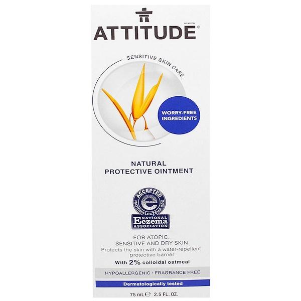 ATTITUDE, Sensitive Skin Care, Natural Protective Ointment, Fragrance Free, 2.5 fl oz (75 ml) (Discontinued Item)