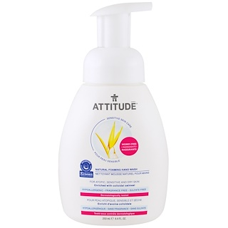 ATTITUDE, Sensitive Skin Care, Natural Foaming Hand Wash, Fragrance Free, 8.4 fl oz (250 ml)