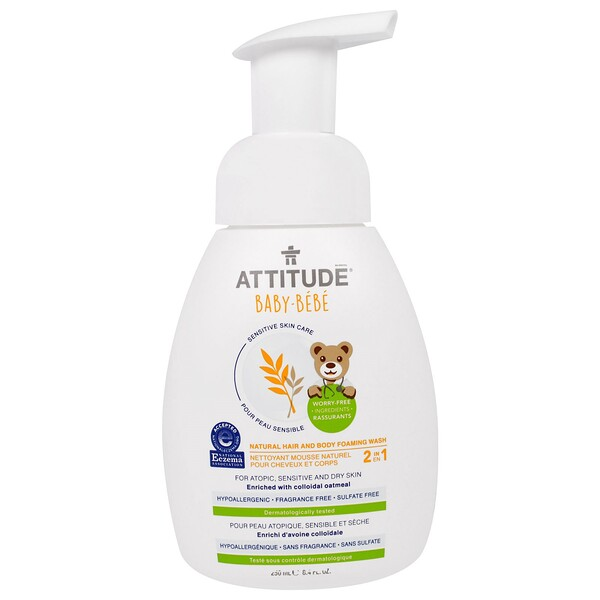 ATTITUDE, Sensitive Skin Care, Baby, 2-in-1, Natural Hair and Body Foaming Wash, Fragrance Free, 8.4 fl oz (250 ml)