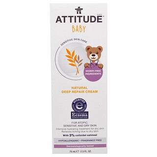 ATTITUDE, Sensitive Skin Care, Baby, Natural Deep Repair Cream, Fragrance Free, 2.5 fl oz (75 ml)
