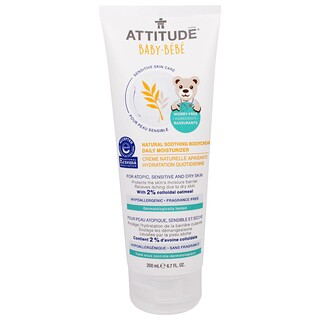 ATTITUDE, Sensitive Skin Care, Baby, Natural Soothing Bodycream Daily Moisturizer, Fragrance Free, 6.7 fl oz (200 ml)