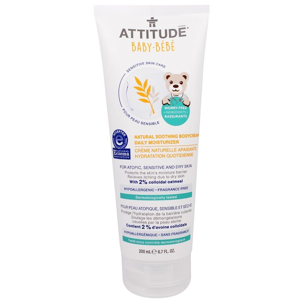 ATTITUDE, Sensitive Skin Care, Baby, Natural Soothing Bodycream Daily Moisturizer, Fragrance Free, 6.7 fl oz (200 ml) (Discontinued Item)