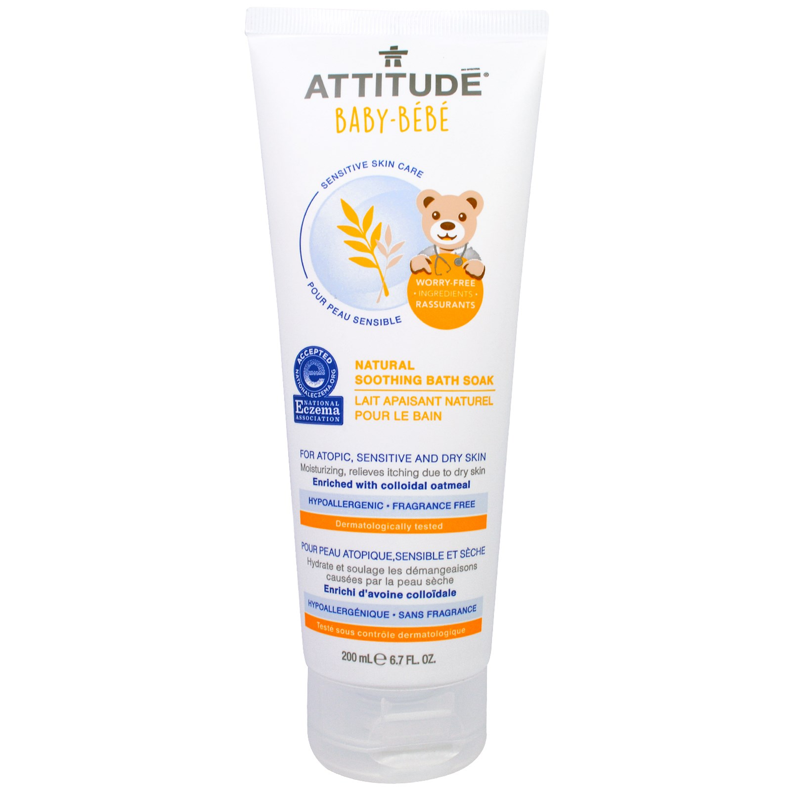 attitude b b adoucissant naturel pour le bain sans parfum 6 7 fl oz 200 ml. Black Bedroom Furniture Sets. Home Design Ideas