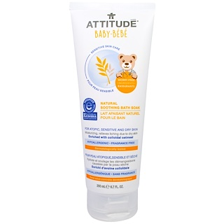 ATTITUDE, Sensitive Skin Care, Baby, Natural Soothing Bath Soak, Fragrance Free, 6.7 fl oz (200 ml)