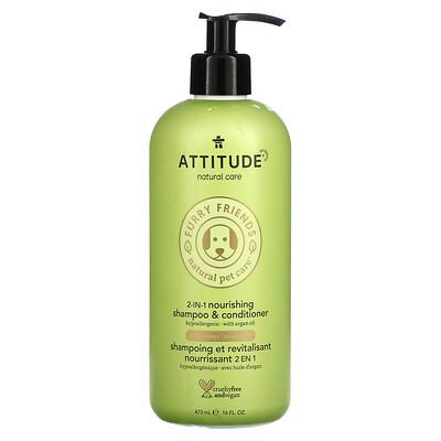 ATTITUDE Furry Friends Natural Pet Care, 2-IN-1 Nourishing Shampoo & Conditioner, Lavender, 16 fl oz (473 ml)