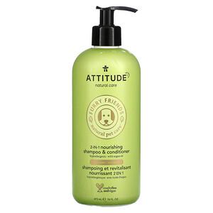 ATTITUDE, Furry Friends Natural Pet Care, 2-IN-1 Nourishing Shampoo & Conditioner, Lavender, 16 fl oz (473 ml)'