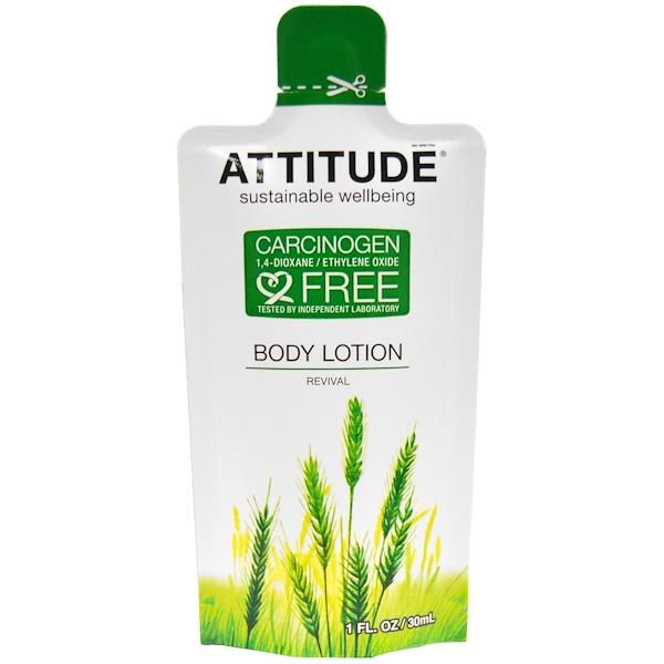 ATTITUDE, Body Lotion, Revival, 1 fl oz (30 ml) (Discontinued Item)