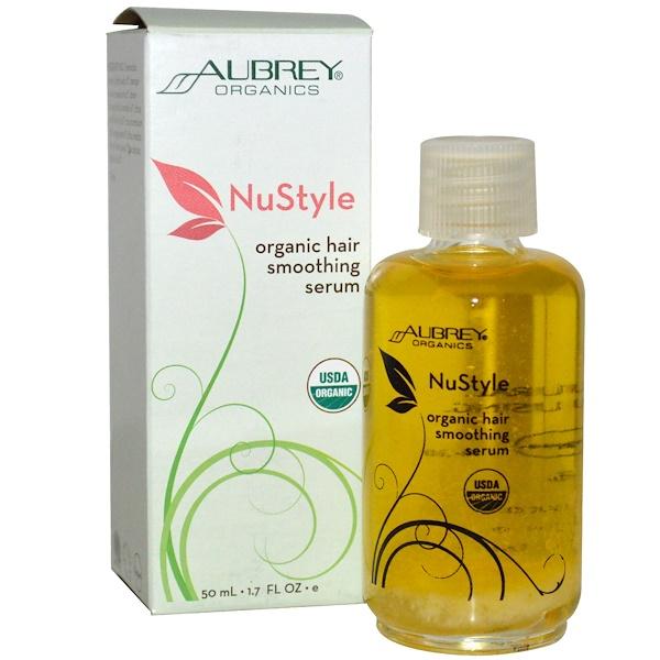 Aubrey Organics, NuStyle(ニュースタイル)、オーガニック ヘア スムージング セラム、1.7 液量オンス (50 ml) (Discontinued Item)