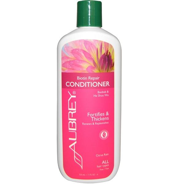 Aubrey Organics, Conditioner, Biotin Repair, Citrus Rain, 11 fl oz (325 ml)