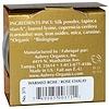 Aubrey Organics, Silken Earth Powder Blush, Warmed Rose, .10 oz (3 g) (Discontinued Item)