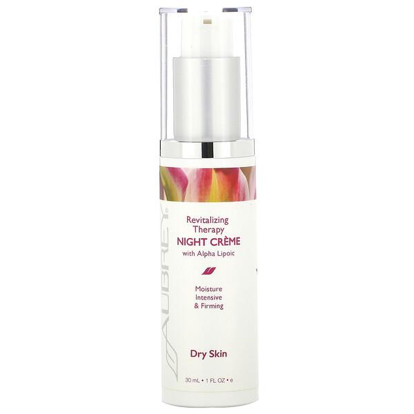 Revitalizing Therapy Night Cream, Dry Skin, 1 fl oz (30 ml)