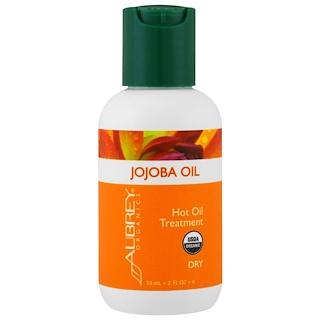 Aubrey Organics, Organic Jojoba Oil, 2 fl oz (59 ml)