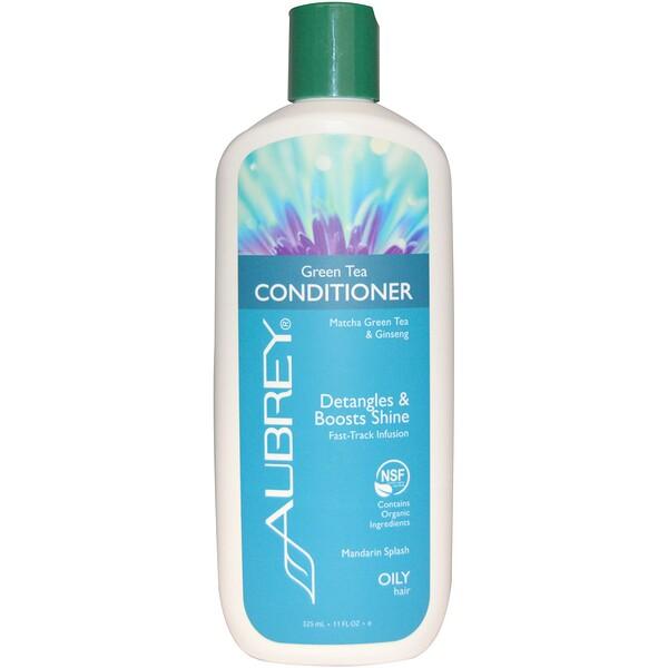 品牌從A - ZAubrey Organics類別沐浴露及個人護理護髮護髮乳:Aubrey Organics, 綠茶護髮素,抹茶綠茶和人參,柑橘味,11液體盎司(325毫升)