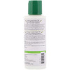 Aubrey Organics, Aloe Vera, 4 fl oz (118 ml)