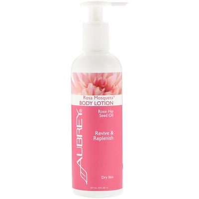 Aubrey Organics Body Lotion, Rosa Mosqueta, Dry Skin, 8 fl oz (237 ml)