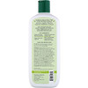 Aubrey Organics, Blue Chamomile Conditioner, Hydrates & Smoothes, Normal, 11 fl oz (325 ml)