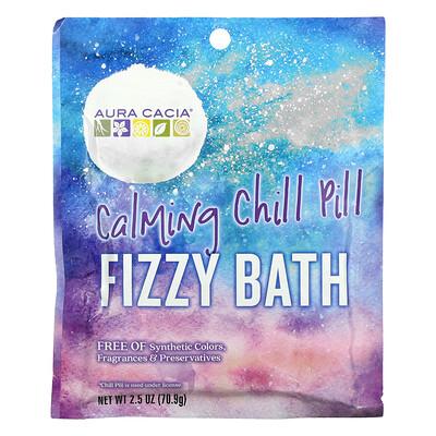 Aura Cacia Fizzy Bath, Calming Chill Pill, 2.5 oz (70.9 g)