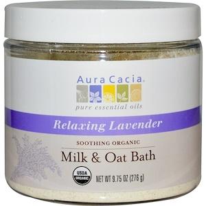 Аура Кация, Soothing Organic Milk & Oat Bath, Relaxing Lavender, 9.75 oz (276 g) отзывы