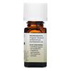 Aura Cacia, Pure Essential Oil, Organic Cardamom, 0.25 fl oz (7.4 ml)