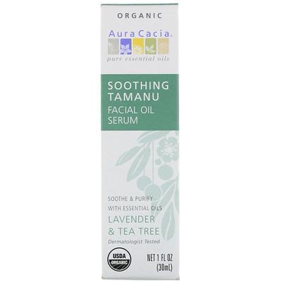 Organic Soothing Tamanu Facial Oil Serum, Lavender & Tea Tree, 1 fl oz (30 ml)
