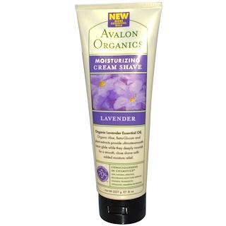 Avalon Organics, 모이스처라이징 크림 셰이브, 라벤더, 8 온스 (227 그램)