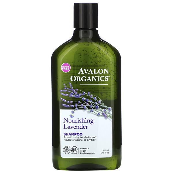 Shampoo, Nourishing, Lavender, 11 fl oz (325 ml)