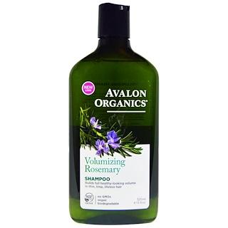 Avalon Organics, Шампунь для придания объема, розмарин, 11 жидких унций (325 мл)