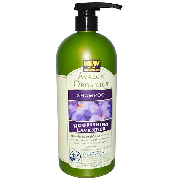 Avalon Organics, 샴푸, 너리싱 라벤더, 32액량 온스 (946 ml)