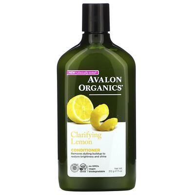 Купить Avalon Organics Кондиционер, Очищающий лимон, 11 жидких унций (325 мл)