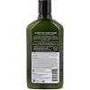 Avalon Organics, Conditioner, Clarifying Lemon, 11 oz (312 g)