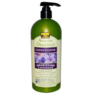 Avalon Organics, Conditioner, Nourishing, Lavender, 32 oz (907 g)